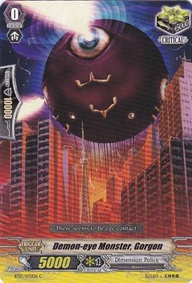 Demon-eye Monster, Gorgon - BT13/075EN - C