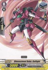 Dimensional Robo, Goflight - BT13/077EN - C