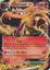 Charizard-EX - 11/106 - Holo Rare EX