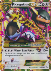 M-Kangaskhan-EX – 109 – Secret Rare
