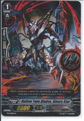 Hollow Twin Blades, Binary Star - PR/0093EN - PR
