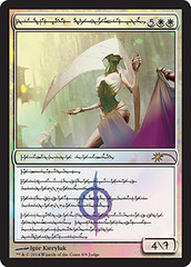 Elesh Norn, Grand Cenobite - Foil DCI Judge Promo on Channel Fireball
