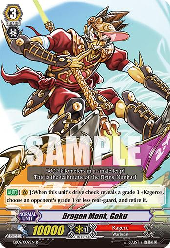 Dragon Monk, Goku - EB09/009EN - R