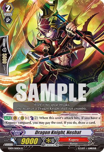 Dragon Knight, Neshat - EB09/010EN - R