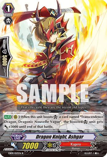 Dragon Knight, Ashgar - EB09/013EN - R