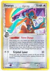 Deoxys (Normal) - 5/110 - Holo Rare