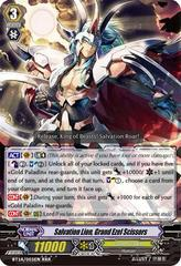 Salvation Lion, Grand Ezel Scissors - BT14/003EN - RRR