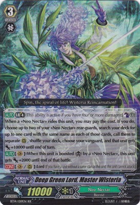 Deep Green Lord, Master Wisteria - BT14/019EN - RR