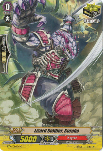 Lizard Soldier, Goraha - BT14/084EN - C