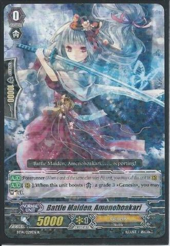 Battle Maiden, Amenohoakari - BT14/029EN - R