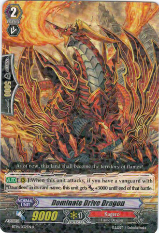 Dominate Drive Dragon - BT14/032EN - R