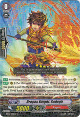Dragon Knight, Sadegh - BT14/034EN - R on Channel Fireball