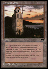 Urza's Tower (Torre di Urza) - Shore