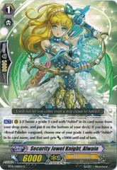 Security Jewel Knight, Alwain - BT14/048 - C