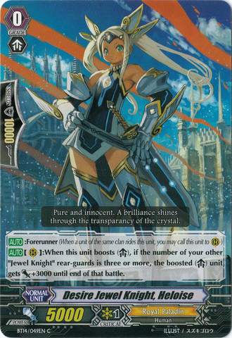 Desire Jewel Knight, Heloise - BT14/049 - C