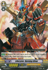 Liberator, Burning Blow - BT14/055EN - C