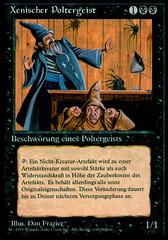 Xenic Poltergeist (Xenischer Poltergeist)