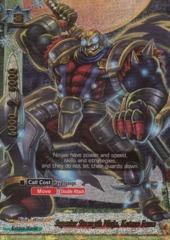 Superior Strength Ninja, Kotaro Fuma - BT02/0005 - SP