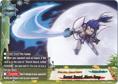 Secret Sword, Moon Fang - BT02/0041 - R
