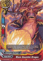 Blaze Gauntlet Dragon - BT02/0045 - U