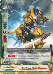 Accelerate Ninja, Hayate - BT02/0061 - U