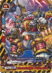 Armorknight Polar Bear - BT02/0089 - C