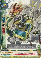 Mobile Ninja, Jiraiya - BT02/0091 - C