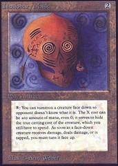Illusionary Mask (RL)