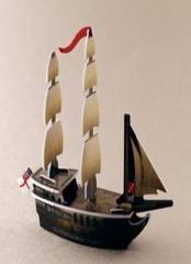 #051 HMS Botany Bay (2)