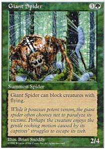 Giant Spider