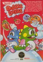 Bubble Bobble (Nintendo) - NES