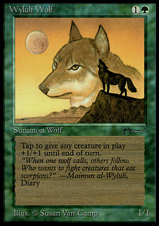 Wyluli Wolf (Light)