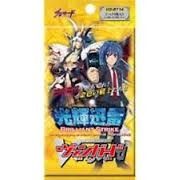 Brilliant Strike Booster Pack