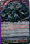 Dauntless Dominate Dragon