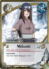 Mikoshi - N-603 - Common - 1st Edition