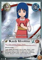 Kaede Ureshino - N-035 - Common - 1st Edition