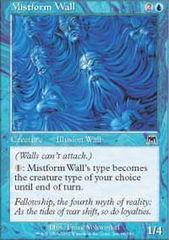 Mistform Wall