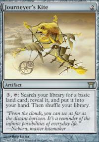 Journeyers Kite