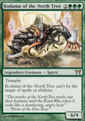 Kodama of the North Tree