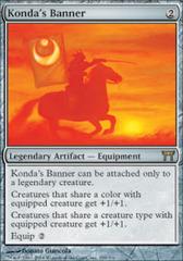 Konda's Banner