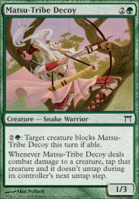Matsu-Tribe Decoy