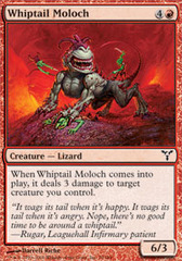 Whiptail Moloch