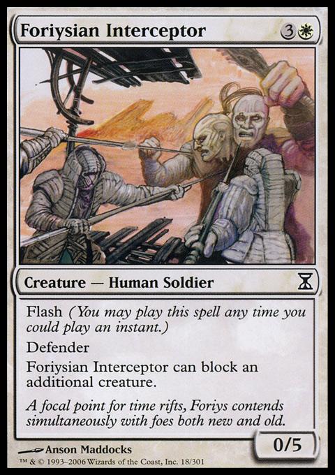 Foriysian Interceptor