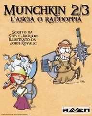 Munchkin 2/3 - L'Ascia o Raddoppia