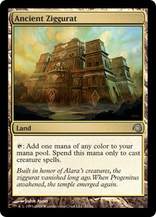 Ancient Ziggurat - Foil