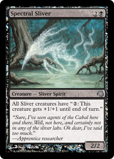 Spectral Sliver - Foil