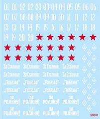 Soviet Decals - B