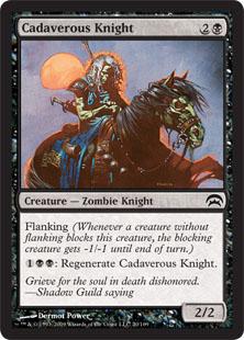 Cadaverous Knight
