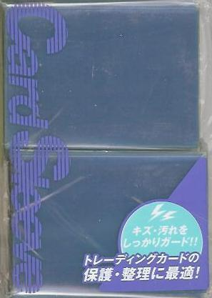 Aclass Transluscent Pack of 100 in Blue