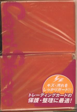 Aclass Transluscent Pack of 100 in Orange